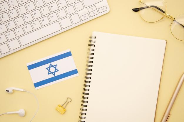 L'obésité en Israël a touché 62% des hommes et 55% des femmes âgés de 20 à 64 ans en 2018, selon un rapport publié fin novembre par l'Institut national israélien pour la recherche sur les politiques et les services de santé.